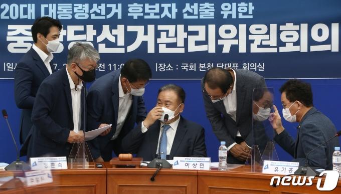 이상민 더불어민주당 선거관리위원장이 21일 국회에서 열린 중앙당선거관리위원회의에서 위원들과 의논을 하고 있다. 2021.7.21/뉴스1 © News1 오대일 기자