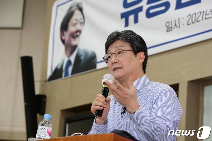 유승민 전 미래통합당(현 국민의힘) 의원 2021.5.31/뉴스1 © News1 공정식 기자