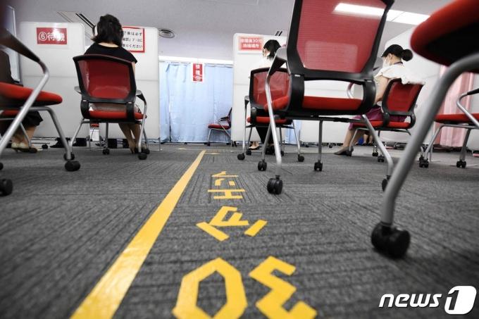 일본 코로나19 접종소. © AFP=뉴스1