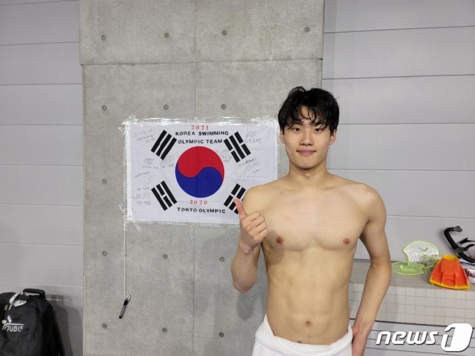 황선우가 25일 2020 도쿄 올림픽 자유형 200m 예선에서 한국 신기록을 수립했다.(올댓스포츠 제공) © 뉴스1