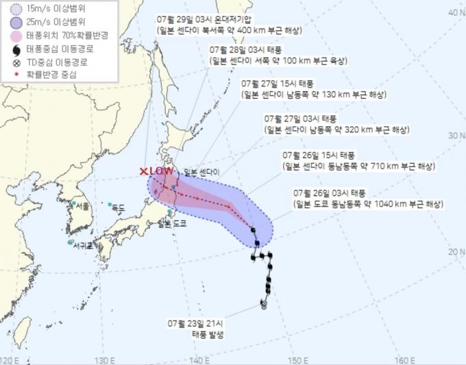 글로벌 민간 기상 정보회사 웨더뉴스에 따르면 일본 태풍 8호가 오는 27일 동일본 지역에 상륙한다. /사진=케이웨더