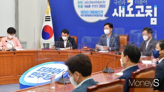 """[머니S포토] 송영길 '백제 발언' 충돌 진화…""""與 다시 지역주의의 강 돌아가서는 안 돼"""""""