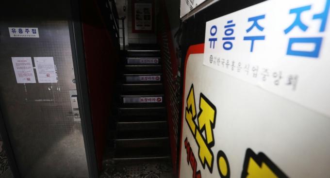 집합금지 행정명령 기간 중 수십명이 모여 불법 영업을 한 유흥주점이 경찰에 적발됐다. 사진은 서울시내 한 유흥주점. 사진은 기사 내용과 무관함. /사진=뉴시스