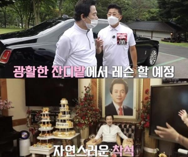 허경영 국가혁명당 명예 대표의 하늘궁이 공개됐다. /사진=TV조선 캡처