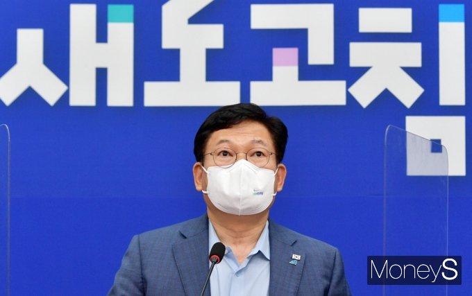 """[머니S포토] 송영길 """"민주당 후보들 간 지역주의 논란 벌어지는 것 매우 유감스러"""""""