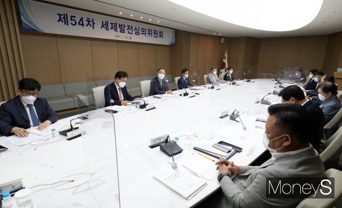 [머니S포토] 제54차 세제발전심의위원회