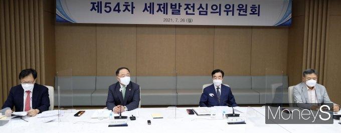 [머니S포토] 세제발전심의위원회 개최