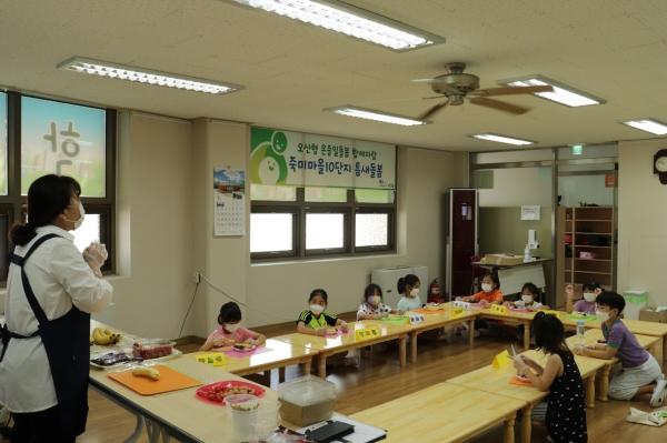 오산시(시장 곽상욱)는 초등학생 자녀를 둔 맞벌이, 한부모, 조손가구 등의 돌봄 공백을 최소화하기 위해 함께자람센터(다함께돌봄)를 지속 확대하고 있다고 26일 밝혔다. 사진은 죽미마을 10단지 틈새돌봄. / 사진제공=오산시