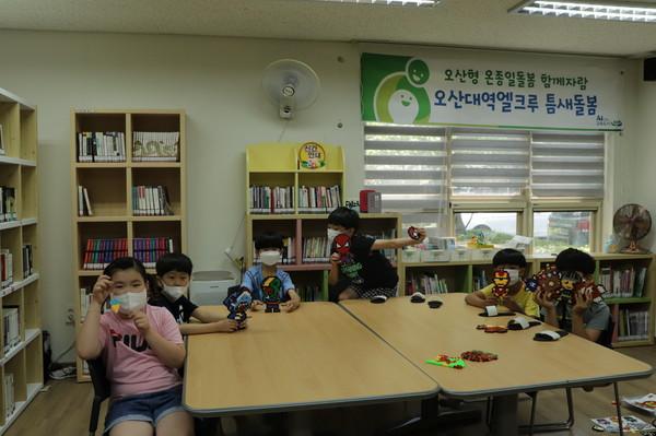 오산시(시장 곽상욱)는 초등학생 자녀를 둔 맞벌이, 한부모, 조손가구 등의 돌봄 공백을 최소화하기 위해 함께자람센터(다함께돌봄)를 지속 확대하고 있다고 26일 밝혔다. 사진은 오산대역엘크루 틈새돌봄. / 사진제공=오산시