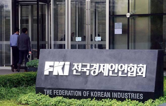 전국경제인연합회가 EU 탄소국경조정제도 적용 면제국에 한국을 포함해달라는 내용이 담긴 서한을 EU에 전달했다. /사진=뉴시스