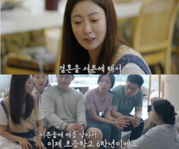 김희선이 신혼생활이 짧았던 상황에 아쉬움을 드러냈다. /사진=tvN 캡처