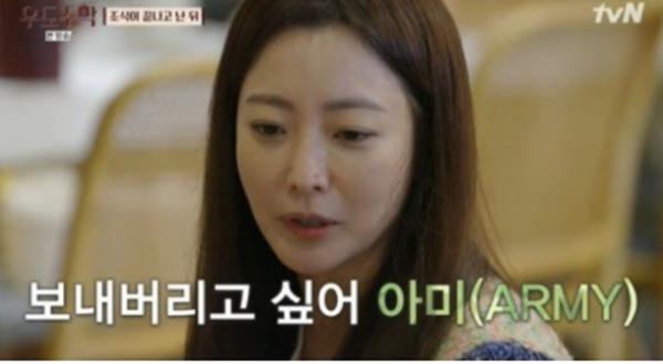 김희선이 '우도주막'에 출연해 딸이 방탄소년단의 팬이라는 사실을 밝혔다./사진= tvN 캡처