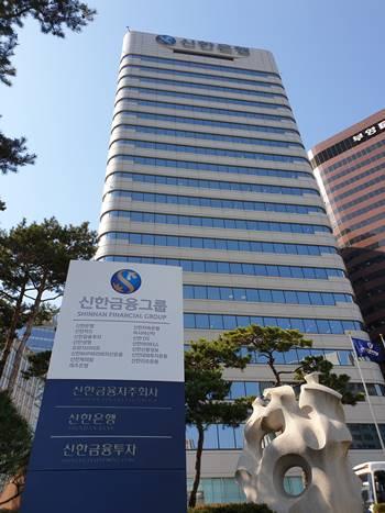 서울 중구 신한금융 본점 전경./사진=신한금융