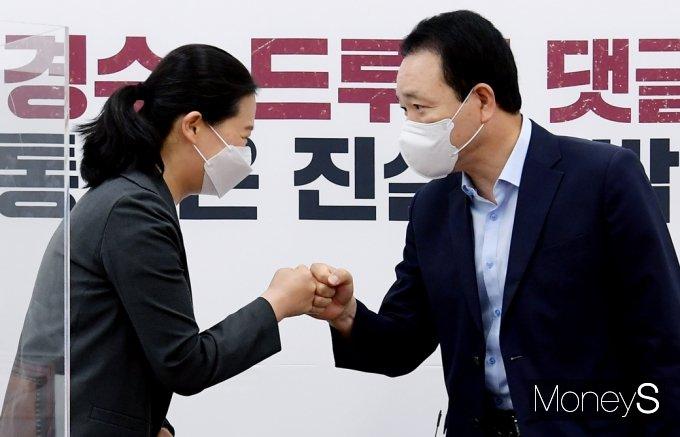 [머니S포토] 권은희·성일종, 국민의힘-국민의당 합당 실무협상단 회의