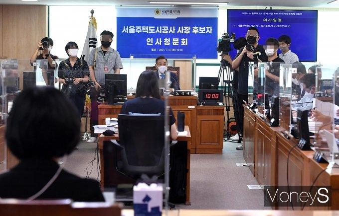 [머니S포토] 서울시의회, 김현아 SH 사장 후보자 인사청문회 개최
