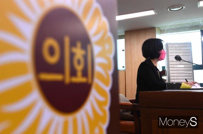 [머니S포토] 김현아 서울주택도시공사(SH) 사장 후보자 인사청문회