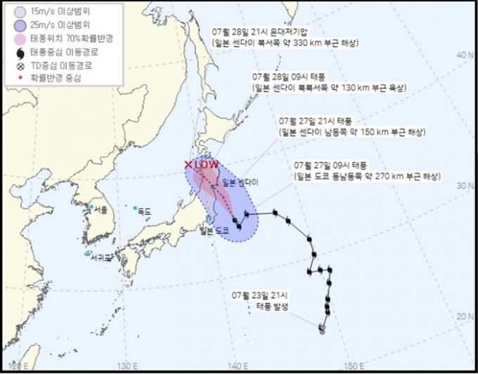 제8호 태풍 '네파탁'이 오는 28일 새벽 일본 도호쿠 지역에 상륙한 뒤 일본을 관통할 전망이다. /사진=기상청