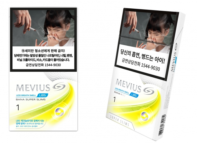 JTI 코리아가 LBS(Less Breath Smell) 라인의 신제품 '메비우스 LBS 바나 수퍼슬림 1㎎'을 출시했다.사진은 메비우스 LBS 바나 수퍼슬림 1mg 제품. /사진제공=JTI 코리아