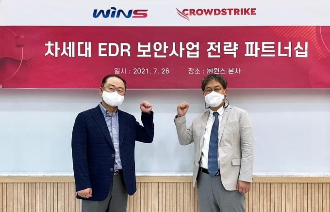 박기담 윈스 전무(왼쪽)와 이창훈 크라우드스트라이크코리아 이사가 협약을 맺고 기념촬영을 하는 모습. /사진제공=윈스