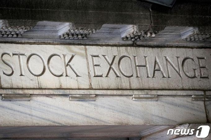 미국 뉴욕 월스트리트에 위치한 뉴욕증권거래소(NYSE)). © 로이터=뉴스1 자료 사진