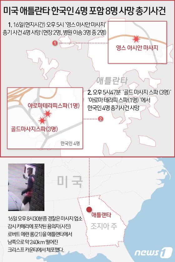 © News1 이은현 디자이너,최수아 디자이너
