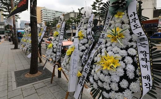 대우건설 매각작업이 추진되고 있는 7월7일 오후 서울 중구 대우건설 본사 앞에 매각을 규탄하는 근조화환이 놓여있다. /사진=뉴시스