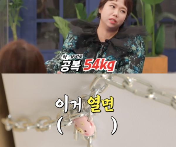 홍현희가 TV조선 예능 '와카남'에서 단식원을 열었다. /사진=와카남 캡처