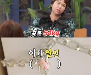 16kg 감량 홍현희, 혹독 트레이너 변신… 한 달 식비 500만원 신기루 절규