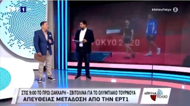 지난 27일(현지시각) 카르모이리스가 ERT 방송에서 문제의 발언을 하는 모습. /사진= ERT 캡처