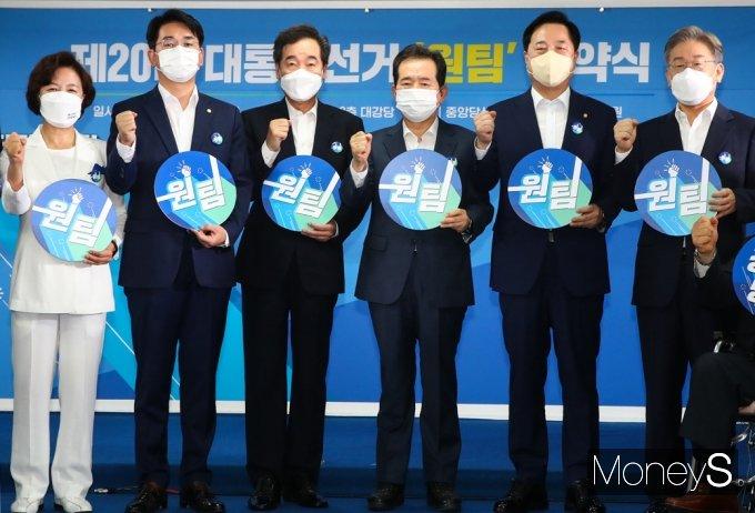 [머니S포토] 대선 승리향해 한마음, 한뜻… 與 잠룡 '원팀' 협약