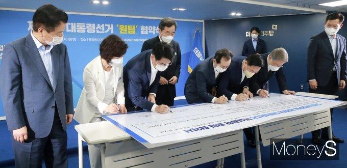 [머니S포토] 민주당 대권 잠룡, '원팀' 협약, 적의 아닌 공생으로...
