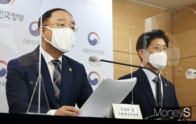 """[머니S포토] 부동산 시장 관련 홍남기 """"불안감에 추격매수 말아야"""""""