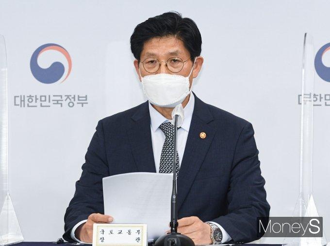 """[머니S포토] 노형욱 """"기존 주택공급계획 차질없이 이행하겠다"""""""