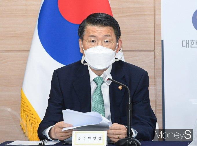 """[머니S포토] 은성수 금융위원장 """"실수요 무관 부동산대출 감독 강화"""""""