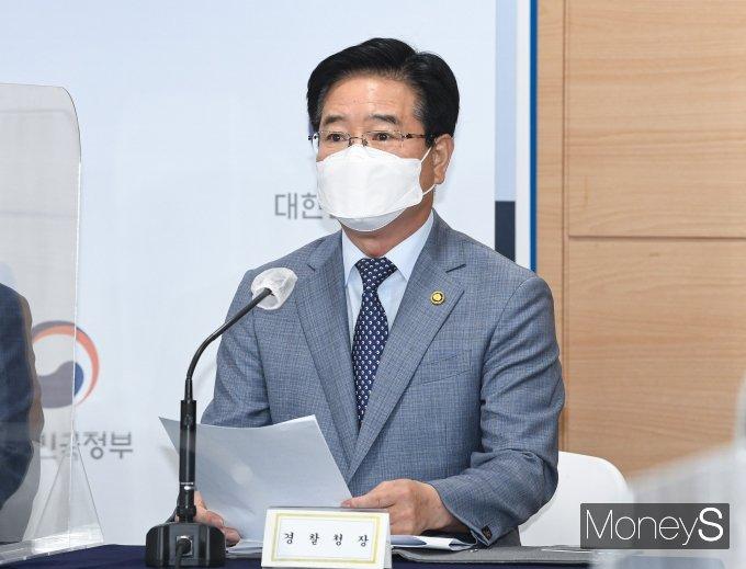 """[머니S포토] 김창룡 """"부동산 투기·부정청약 집중단속"""""""