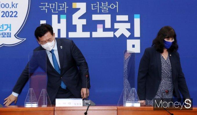 [머니S포토] 주한 호주대사 만난 송영길 민주당 대표