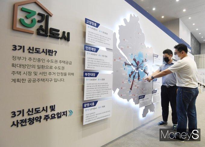 [머니S포토] '3기 신도시 및 사전청약 주요입지'