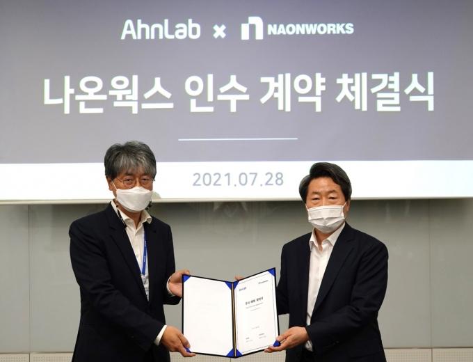 안랩, OT보안 솔루션 전문기업 '나온웍스' 인수