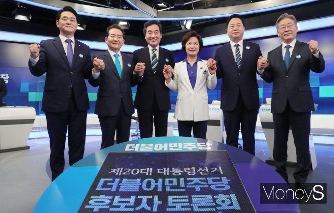 [머니S포토] 더불어민주당 대선경선 후보 TV토론회