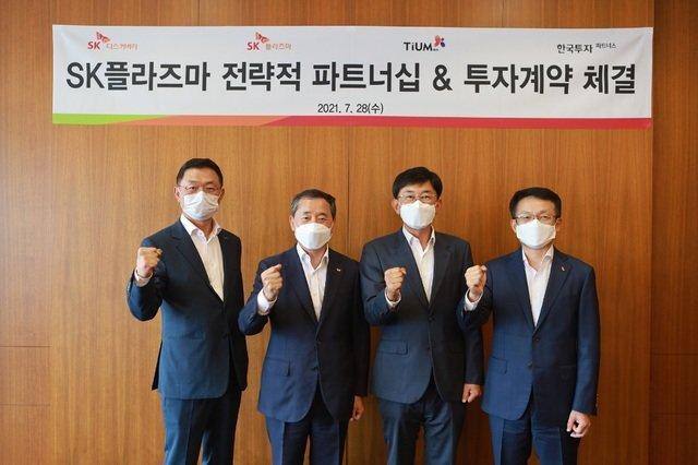 SK플라즈마, '1100억원' 유상증자 로 희귀난치성 치료제 개발