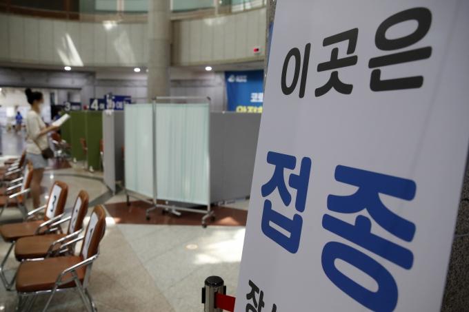 """코로나 백신 매크로 꼼수… 당국 """"현재 막을 방법 없다"""""""