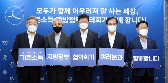 곽상욱 오산시장이 전국 80개 지방정부가 참여한 기본소득 지방정부협의회 부회장에 선출됐다. / 사진제공=오산시