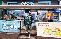유통 대기업도 퀵커머스 도전장… 떨고 있는 동네 슈퍼
