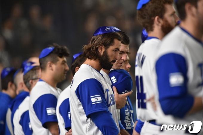 2017년 WBC 당시 이스라엘 선수단의 모습. © AFP=뉴스1