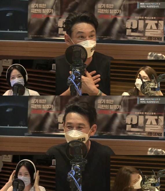 MBC FM4U '푸른밤, 옥상달빛입니다' © 뉴스1