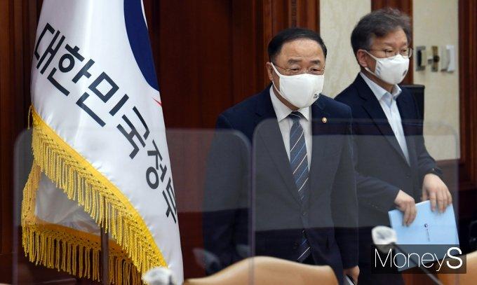 [머니S포토] BIG3 회의, 입장하는 홍남기·권칠승