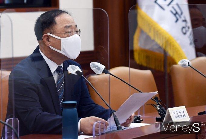 [머니S포토] 혁신성장 BIG3, 발언하는 홍남기 부총리