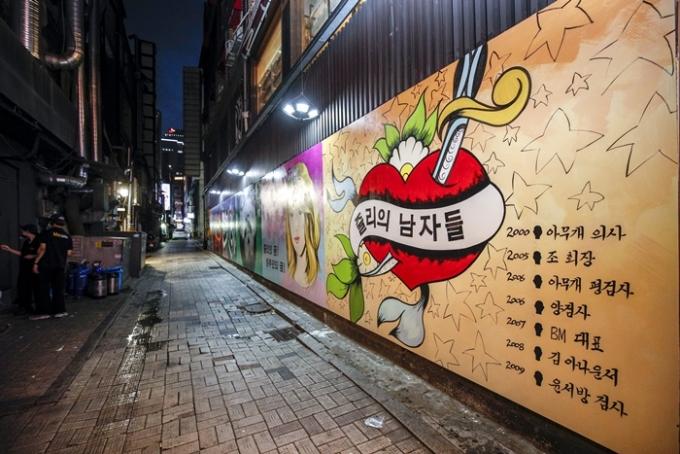 서울 종로구 한 골목에 윤석열 전 검찰총장 아내 김건희씨를 조롱하는 내용의 벽화가 그려져 있다. /사진=뉴시스
