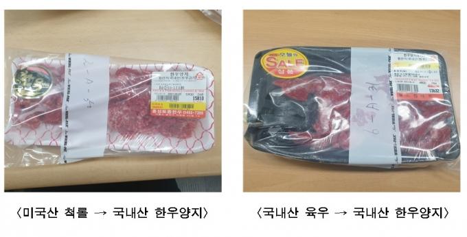 서울시가 주부 '미스터리 쇼퍼'를 앞세워 한우둔갑판매업소 13곳을 적발했다. /사진=뉴시스(서울시)