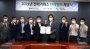 전력거래소 노사, '상생협력' 단체협약 체결